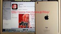 iPad mini: Neue Bilder und Video zeigen weiteren Dummy