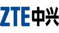 """ZTE: Neue Smartphone-Marke """"Nubia""""und dessen erstes High-End-Gerät"""