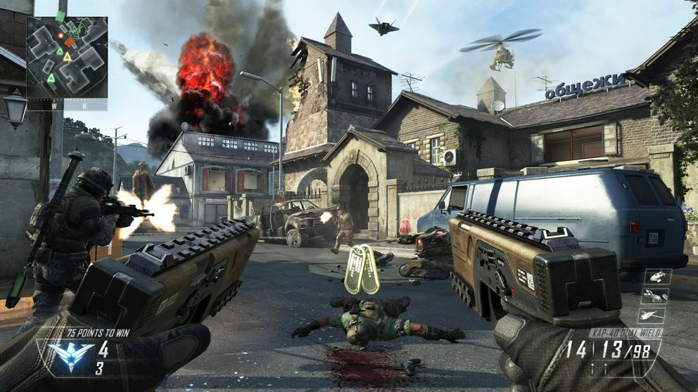 Call of Duty - Black Ops 2: Wii U Version wurde gepatcht