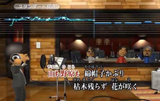 Wii U: Nintendo kündigt Karaoke Spiel für Japan an