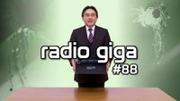 radio giga #88 - Wii U Launch, ZombiU, Epic Mickey 2, Hitman Absolution