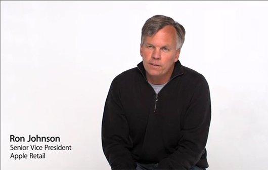 Unveröffentlichtes Werbevideo: Philosophie der Apple Stores