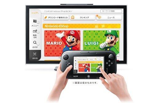 Wii U: Erstes Bild vom eShop aufgetaucht