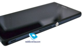 Sony Yuga - Komplettes Review des Protoypen