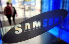 Fürs Galaxy S8? Samsung...
