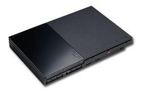 Playstation 2: Letzte PS2 in Japan ausgeliefert