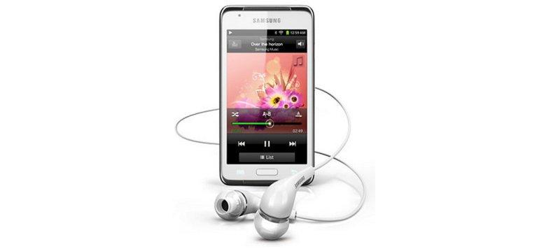 Samsung Galaxy S WiFi 4.2 Mediaplayer für 119,99 Euro bei Ebay