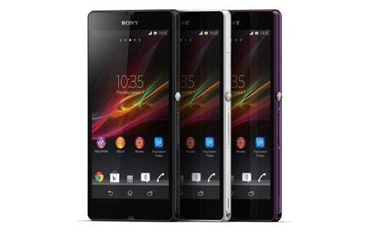 Sony Xperia Z: bei Sony mit Beigabe bestellbar, Lieferumfang bekannt