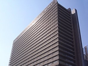 Sony: Verkauft Bürogebäude in Tokio für 1,2 Milliarden Dollar