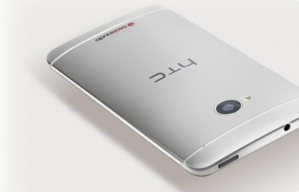 HTC One kommt in Taiwan auch als 16GB Variante