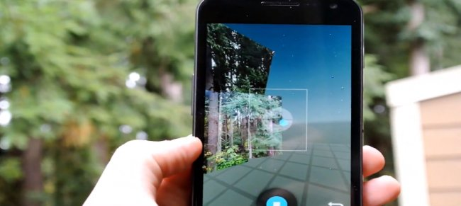 Google: Widget bettet Photo Spheres in Webseiten sein (Short News)