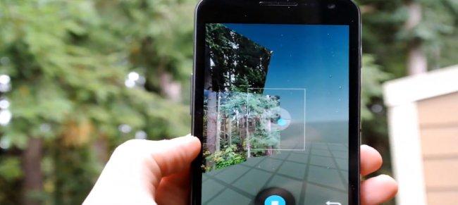 Google: Widget bettet Photo Spheres in Webseiten sein (Short News)