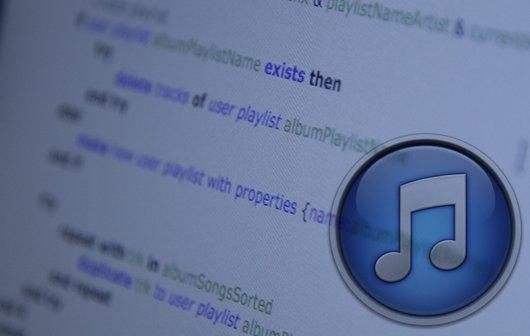 iTunes-Tipp: Wiedergabelisten für ganze Alben automatisch erstellen