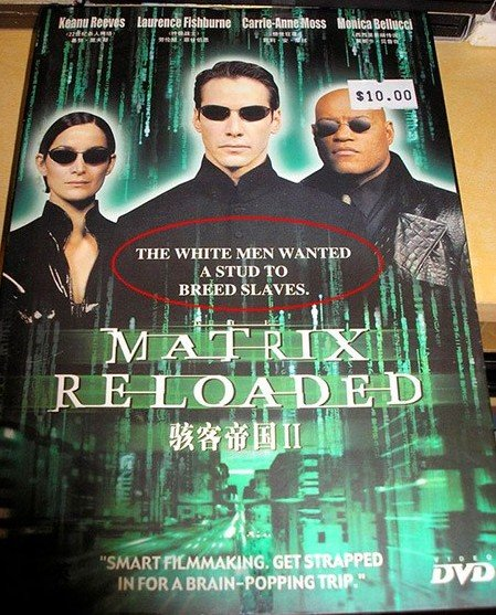 Matrix-Reloaded - China-Cover