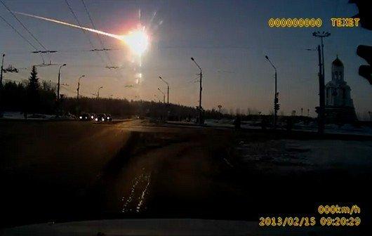 Meteoriten-Einschlag in Russland - Videos aus dem Ural