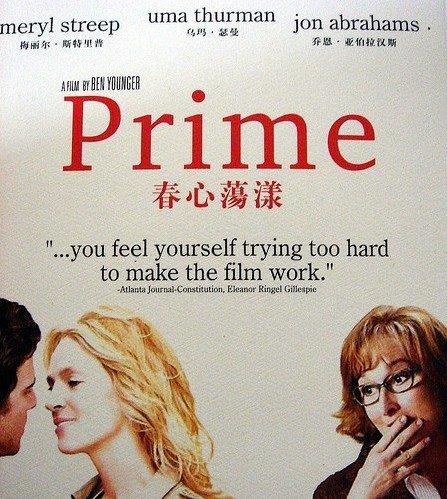 Prime DVD-Cover