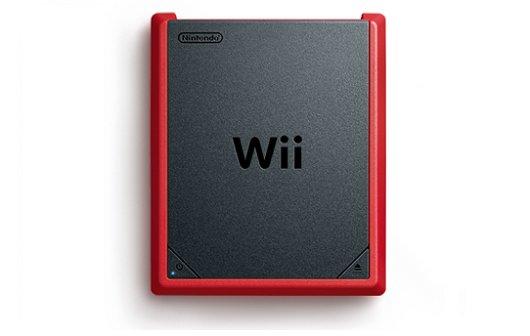 Wii Mini: Erscheint im März auch in Deutschland