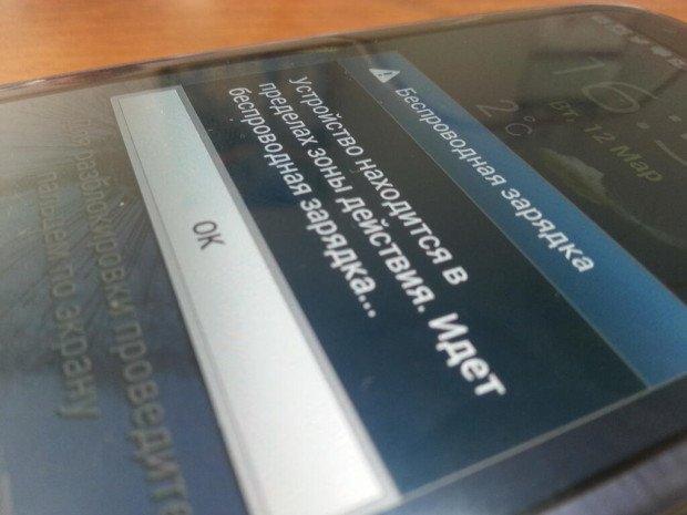 Samsung Galaxy S3 Plus: Besseres Display und stärkerer Akku (Gerücht)