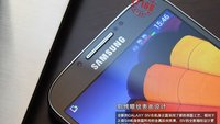 Samsung Galaxy S4 - Bilder und Specs geleaked