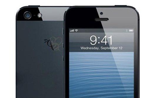 Weiterer Klon des iPhone 5: Goophone i5S ab sofort erhältlich
