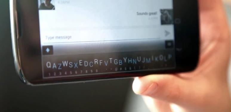 Minuum: eine besondere Crowdsourcing-finanzierte Android-Tastatur