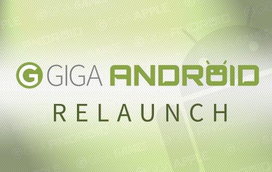 GIGA in eigener Sache: Willkommen beim Relaunch!