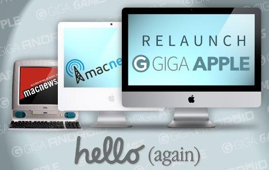 Relaunch: GIGA APPLE geht an den Start!