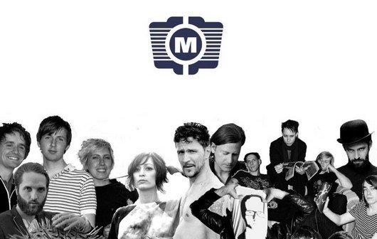 Motor Music: 15 MP3s gratis bei Amazon - yeah, yeah!