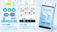 Japan: Toilette mit Bluetooth und Android-App [Video]