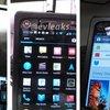 Motorola Moto X: Daten des Geräts aufgetaucht