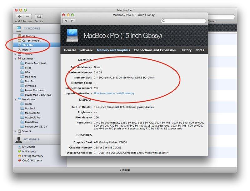mactracker_screen