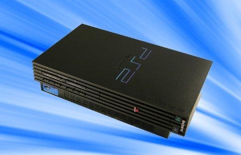 Sony PlayStation 2 - Eine Ära geht zu Ende