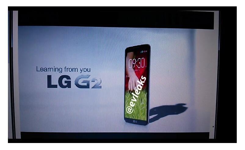 LG Optimus G2 - Erste Leaks zeigen Tasten auf der Rückseite