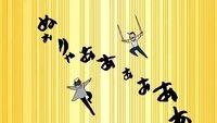 Anime Rätsel: Chết vì... tên của đối thủ quá dài (genau!)