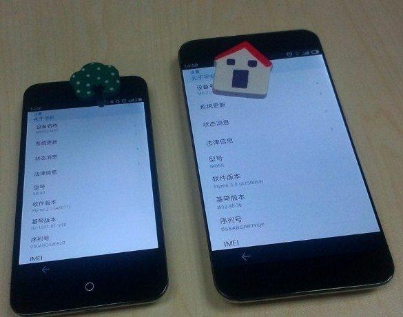 Meizu MX3: Geleaktes Bild zeigt fast randloses Phablet