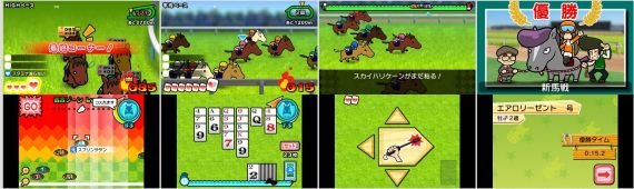 Soriti Horse Screenshots