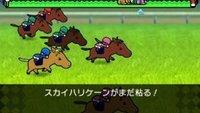 """Gamefreak: Neuer Titel """"Soriti Horse"""" erscheint bald in Japan"""