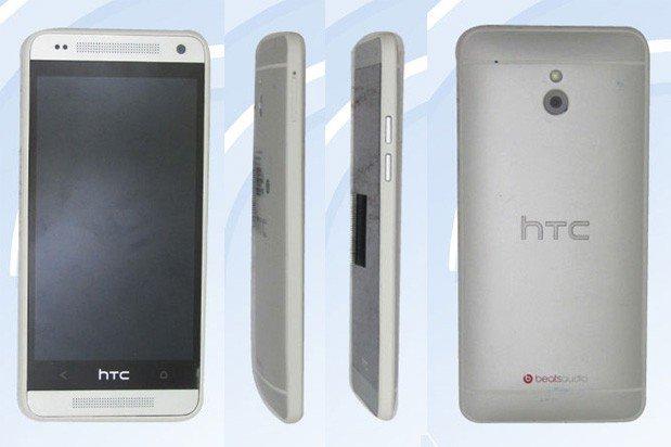 HTC One mini: Offizielle Präsentation steht kurz bevor, neue Bilder