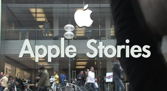 Neu im Kino: Apple Stories - Sklaventreiber mit Heiligenschein