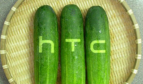 Hello Tasty Cucumber: HTC Werbekampagne für eine Milliarde Dollar