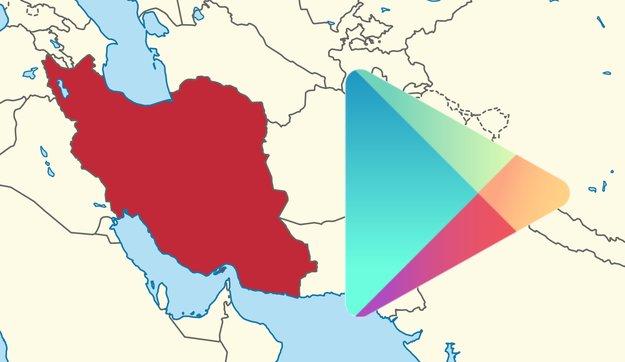 Iran: Zugang zu kostenlosen Apps im Google Play Store