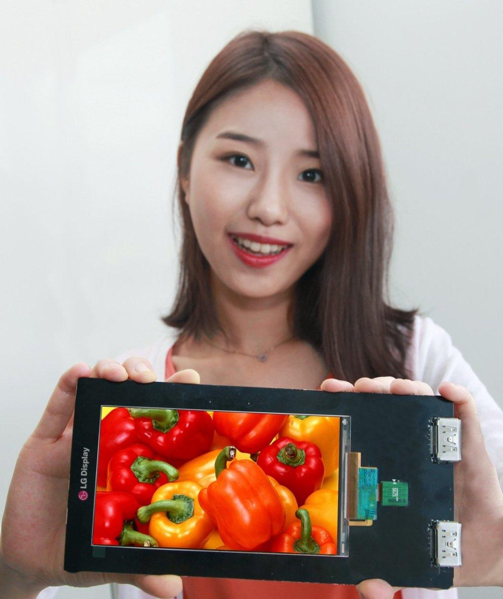LG stellt Display mit 2560 x 1440 Pixeln vor - 538ppi!