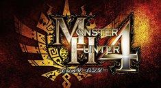 Monster Hunter 4: Capcom reagiert auf westlichen Release-Wunsch