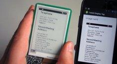E-Ink-Displays: kabellos mit Smartphone über NFC aufladen