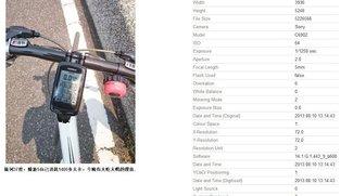 Sony i1 Honami: Foto weist auf 20,7 MP-Kamera hin