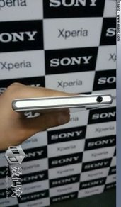 sony-xperia-z1-leak-top