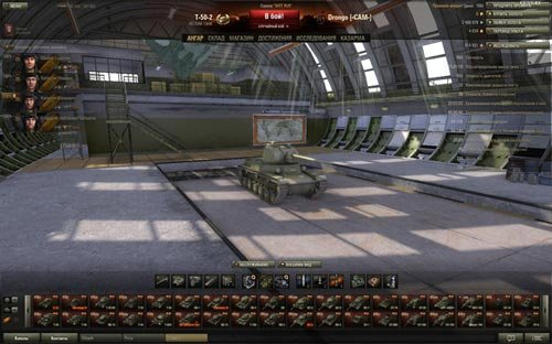 world of tanks carousel mod