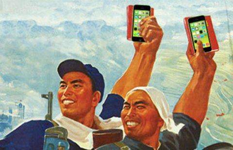 Verkaufsstart von iPhone 5s und 5c in China