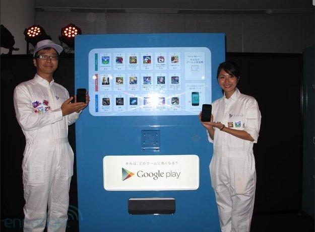 Google Japan launcht Android-Spiele-Verkaufsautomaten – aber warum?