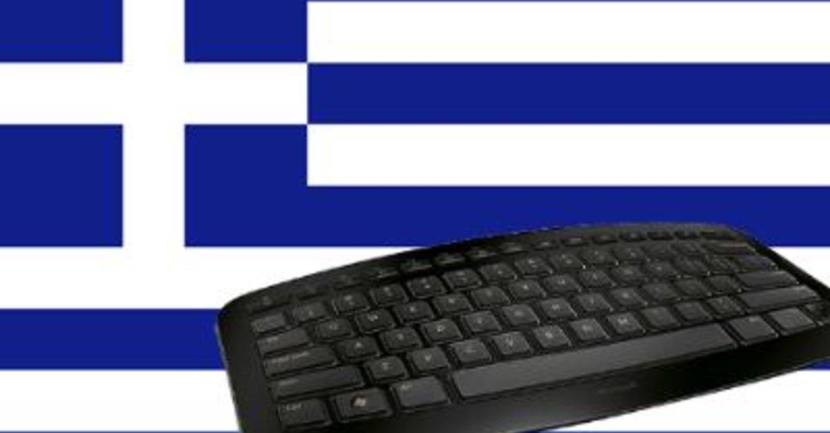 griechische buchstaben wie man sie auf der tastatur schreibt giga. Black Bedroom Furniture Sets. Home Design Ideas